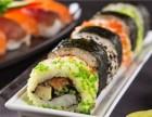 河北味之町寿司加盟多少钱?加盟优势有哪些?