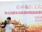 邕晟文化 企业宣传片 纪实拍摄