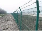 武汉围山养殖围栏网用什么样的规格款式实惠省成本价格