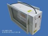 风管式电子净化器
