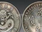 私人老板直接收购古钱币