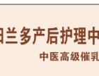 渠县资深催乳师 店铺地址渠县百合苑