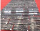上海厂家直销石材规格板
