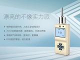 四氢噻吩检测仪专业的公司认准无眼界科技品牌