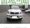 丰田卡罗拉1.6 精英版两驱