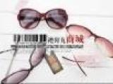亏本处理外贸尾单正品威廉保罗时尚墨镜太阳镜墨镜太阳眼镜W024
