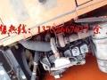 斗山 DH220LC-9E 挖掘机  (斗山220低价出售)