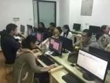 上海松江大专学历培训无需入学考试可积分可用于考证