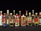 青岛白色瓶子茅台酒回收,铁盖茅台酒回收多少钱