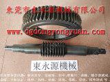 韩国冲床油泵维修,台湾冲床油泵维修-实惠价格