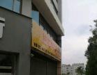 立康医院旁 写字楼 3600平米