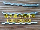 玉田县混凝土钢纤维 唐海县钢纤维厂家 低价促销 保质保量