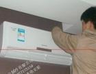 南宁三星中央空调维修,移机、清洗、换过滤器、加雪种