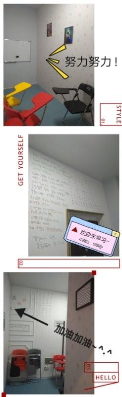 零基础轻松学日韩英语,南三环同步外语学院价更低