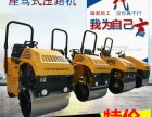 座驾式柴油压路机 驾驶型振动本田压路机 座驾式压路机