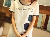 自然棉麻 森女风字母刺绣点点贴布口袋白色棉麻休闲短袖T恤女夏