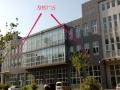 【1200平独栋厂房可环评】外环旁花园式大产权