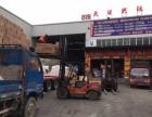 四川成都到泸定县物流专线多少钱几天到货
