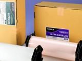 富士感压纸 2LW/3LW 压敏纸270mm 6m