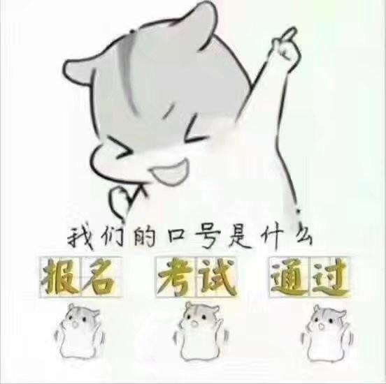 绵阳成考四川师范大学本科的土木工程专业在哪儿报名?