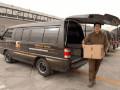 南通市UPS国际快递邮寄全球220个国家和地区