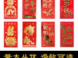厂家直供烫金利是封创意婚庆用品千元中号9*17cm红包批发
