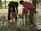 北京打孔工程打孔高难度钻孔取芯路面打孔