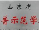 单县希望学校招生,希望小学中学入学
