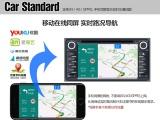 深圳妙联宝车载同屏器苹果安卓手机无线传输高清投屏器