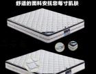 深圳静博士床垫欢迎各界朋友业务洽谈