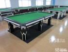 重庆台球桌出售价格表 台球案子报价介绍 送货安装