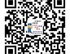北京兴悦免砸砖治理卫生间 露台等等漏水全国联保五年网上预约