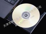 天津会员软件、天津贵宾管理软件、天津储值消费管理系统