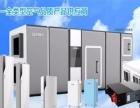 赛菲空气净化器加盟 创业致富好选择 限时免加盟费