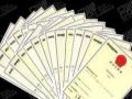 唐山商标注册专利申请办理机构