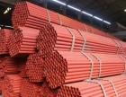 怀化厂家专业生产48建筑钢管 一件批发价
