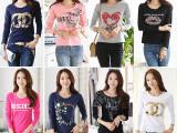 T恤韩版外贸女装原单尾货 地摊货源新奇特库存打底衫女式长袖T恤