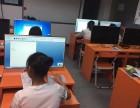 龙华民治电脑培训办公文秘培训