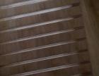 供应pc阳光板、耐力板、pc采光板