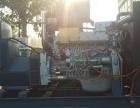 衡水厂家KW发电机组出租,发电机组买卖租赁