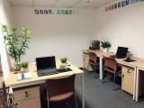 光谷佳园路甲级写字楼联合办公独立办公室