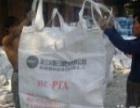 供应湖北宜昌二手吨代 试压吨袋 矿用吨袋