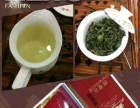 本店主要经营,茶叶、茶具、茶类分别有,绿茶、红茶、乌龙