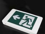 深圳登峰生产批发北美加拿大消防应急灯EXIT安全出路指示灯