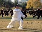上海公司企业太极拳 健身气功 瑜伽 跆拳道等健身课程