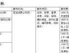 2015年玉溪市特岗教师招聘面试培训课程