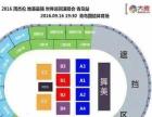 周杰伦9.16青岛世界巡回演唱会地表最强