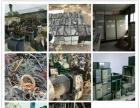鸠江废旧物资回收再生产有限公司