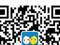 旺号宝微信平台建设开发推广 代理