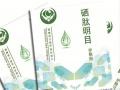 【上海瞳睬科技】加盟/加盟费用